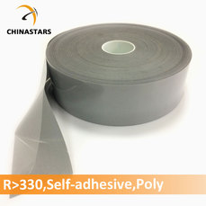 Self-adhesive polyester reflective fabric tape