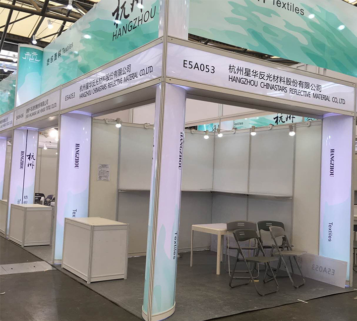 "Welcome to visit us at ""East China Fair"""