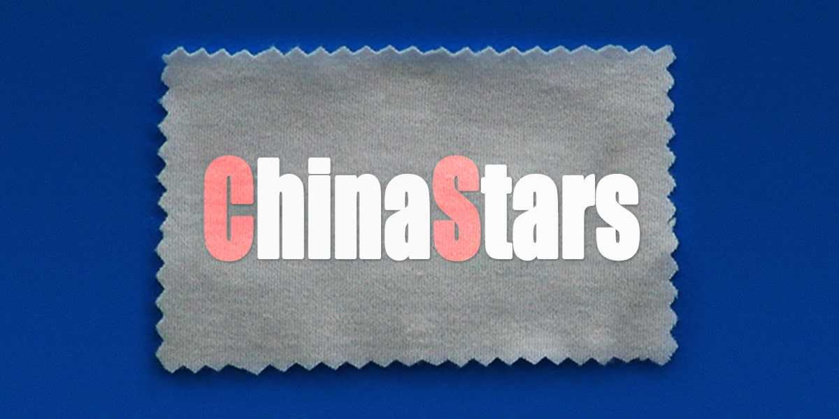 Chinastars Screen Printable Reflective Heat Transfer Film