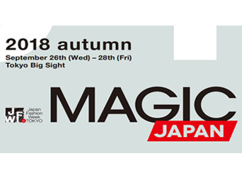 IFF Magic Japan