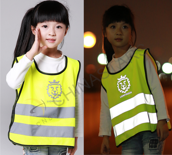 Chinese volleyball player won Japan wearing reflective vest