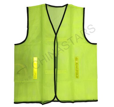 Economical safety vest with high cost performance