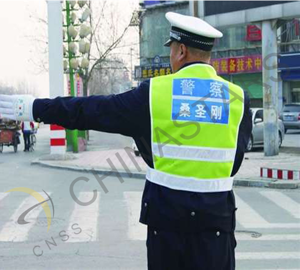 Traffic police in Shandong wearing safety vest with their name on it