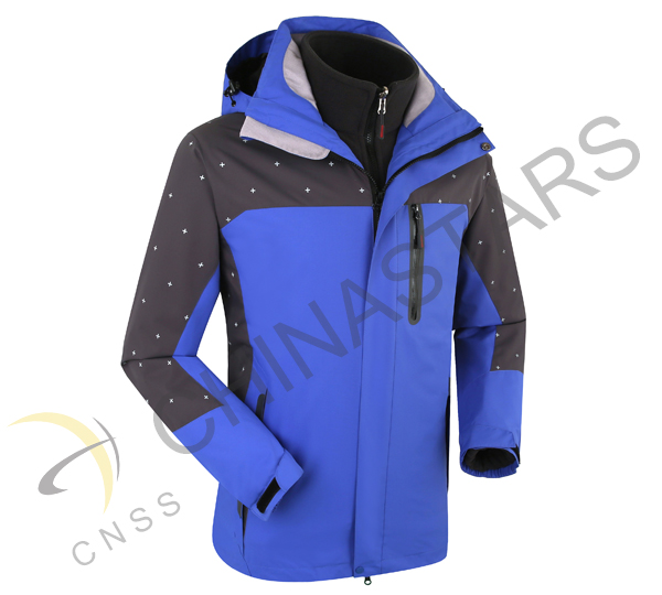 Let reflective jacket protect you in cold winter
