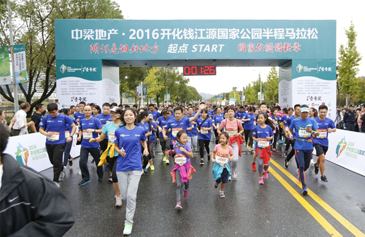 Long-distance running offers healthy industry chain