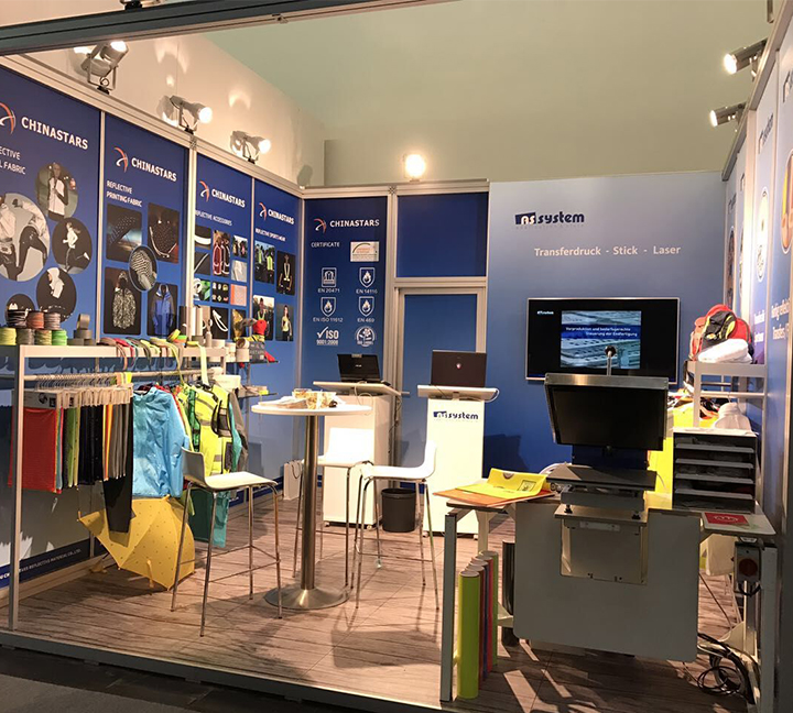 Chinese exhibition of new reflective equipment