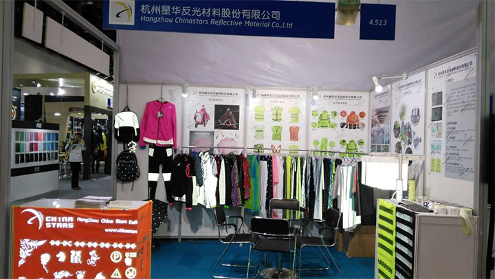 ISPO 2017 exhibition in Beijing