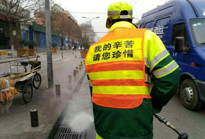High visibility vest for City cleaners