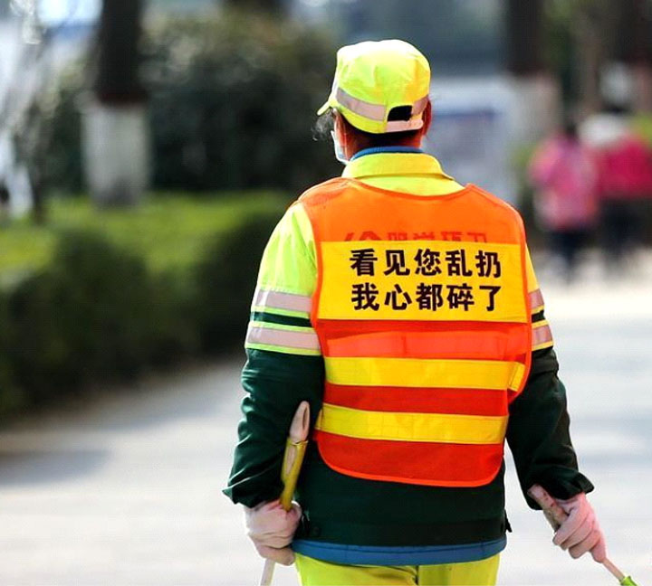 Wear the Reflective Vest in Right Way