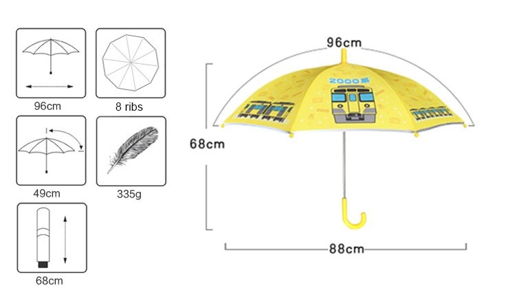 Chinastars children reflective safety umbrella
